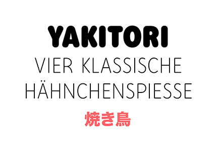 0_Yakitori-Schriftzug