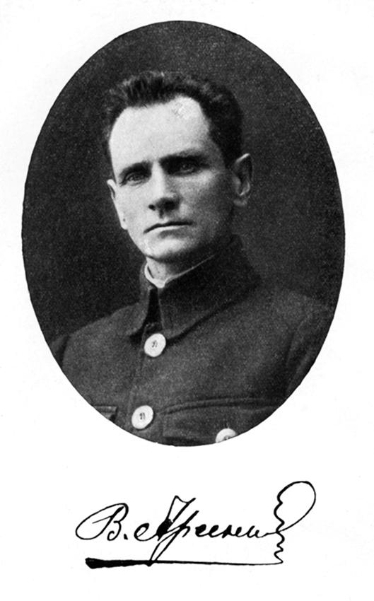 Wladimir Arsenjew